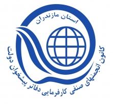 قابل توجه کلیه مدیران دفاتر پیشخوان دولت استان