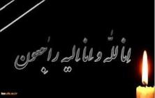 مراسم ختم مرحوم حاج میرزا حاجی صادقی
