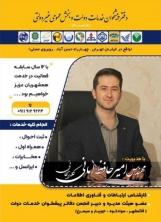 حمایت از کاندید شورای شهر قائمشهر حافظ امانی کلاریجانی