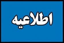 مجوز دفاتر پیشخوان دولت توسط سازمان تنظیم صادر میشود