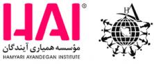 مؤسسه همیاری آیندگان، مؤسسه منتخب توسط وزارت فرهنگ و ارشاد اسلامی