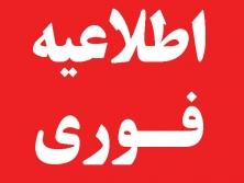 اطلاعیه / راهنمای گام دوم مبارزه با کووید 19(کرونا ویروس )-فاصله گذاری اجتماعی در دفاتر پیشخوان دولت و مراکز بیمه