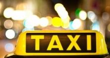 رفع محدوديت شماره پلاك در ثبت نام تاكسي فرسوده حذف شد